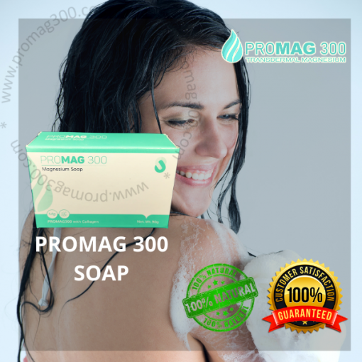 Promag 300 Spray 100ml on Body